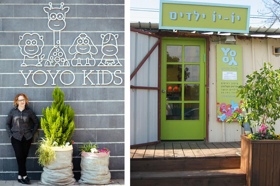 יו-יו ילדים, עיצוב חדרי ילדים ונוער